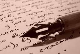Открытое  письмо родителям