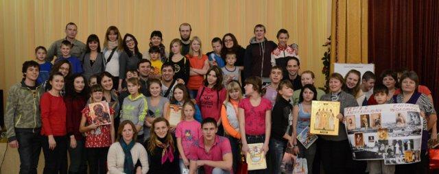 Детям Торжокского Детского Дома Посвящается