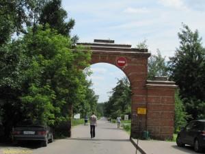 Вход в Узкое