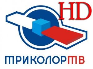 Триколор ТВ в Егорьевске